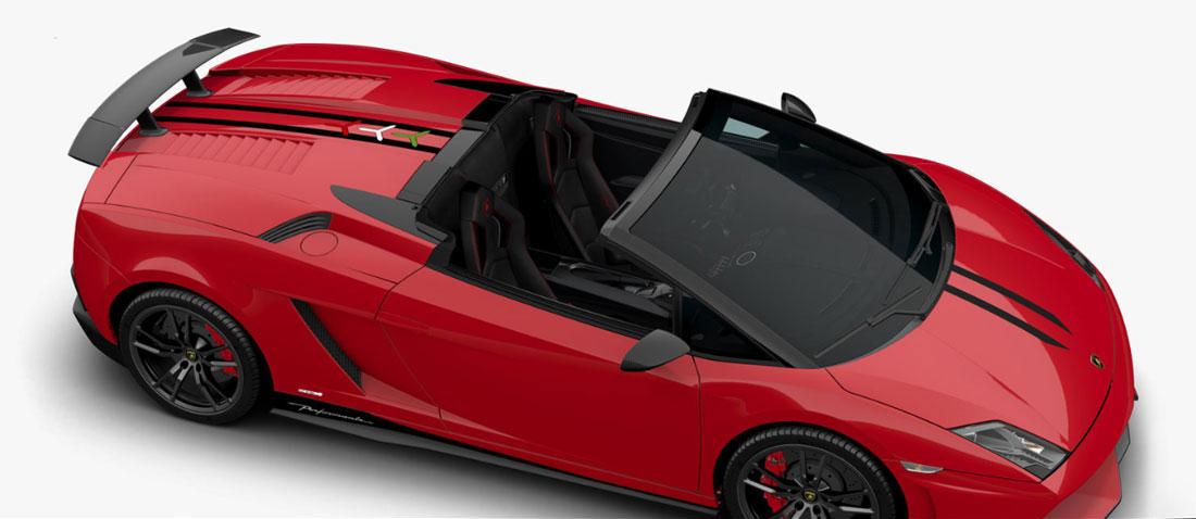 2013 Lamborghini Gallardo LP570-4 Spyder